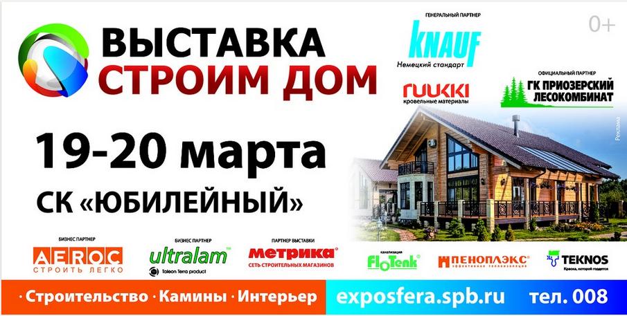 размещение реклама на сайтах казахст