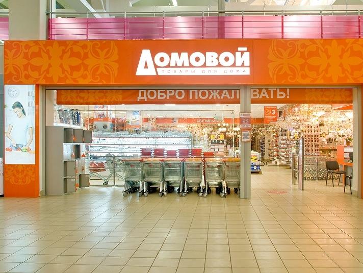 magazin-domovoy