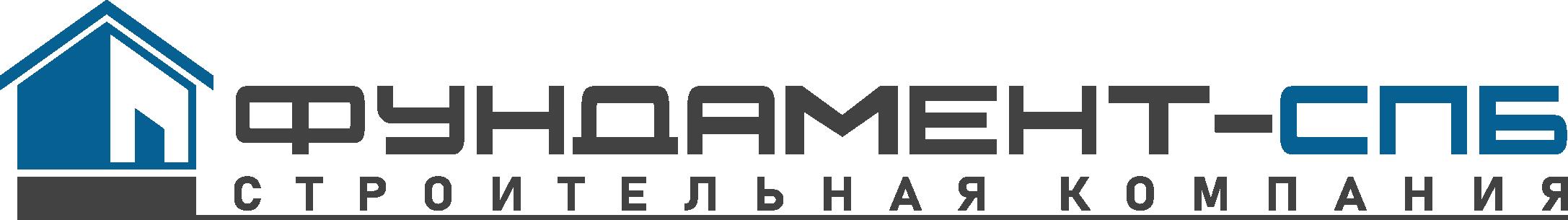fundament_logo