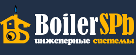 boilerspb