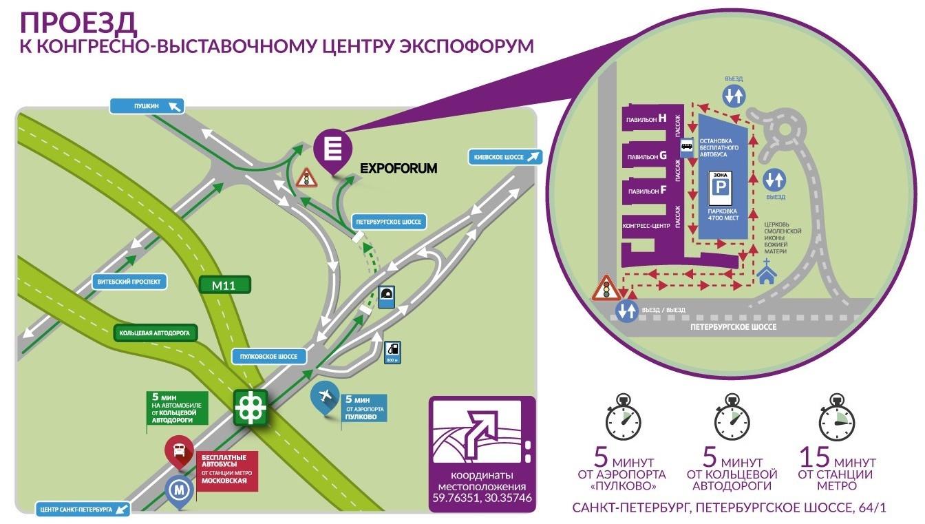 http://exposfera.spb.ru/files/24.1_vistavka/map_forum_web.jpg