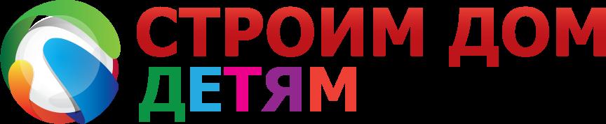 stroim_dom_detyam