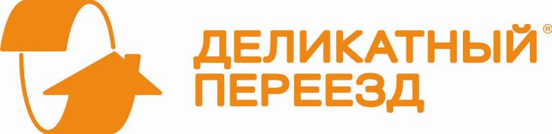 /pereezd_web