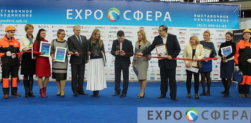 http://exposfera.spb.ru/images/reklama/9-10/1.jpg