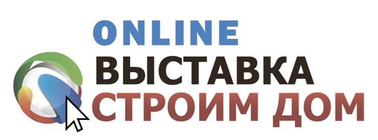 online_expo_logo